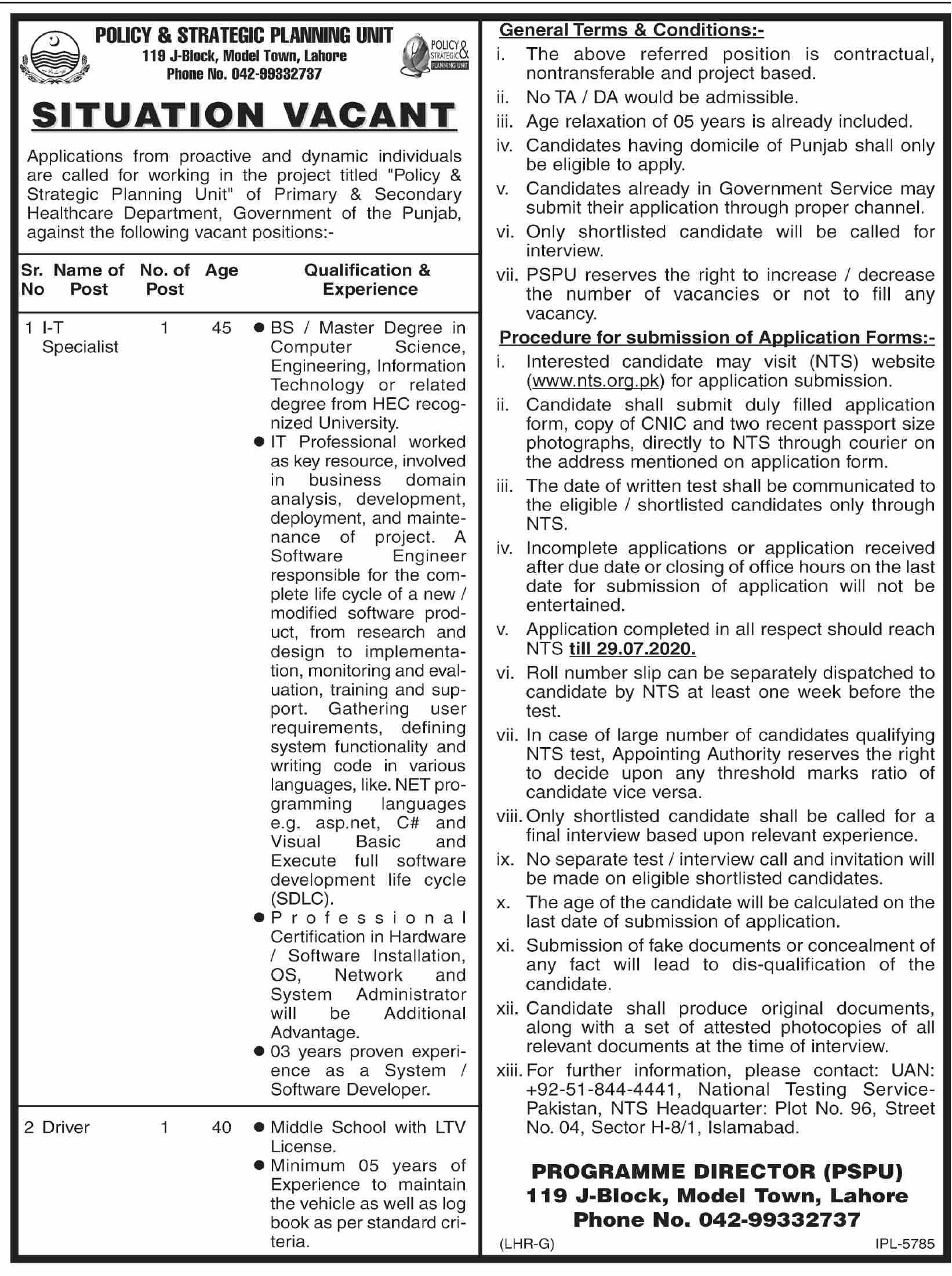 PSPU Primary Secondary Healthcare Department Jobs NTS Roll No Slip