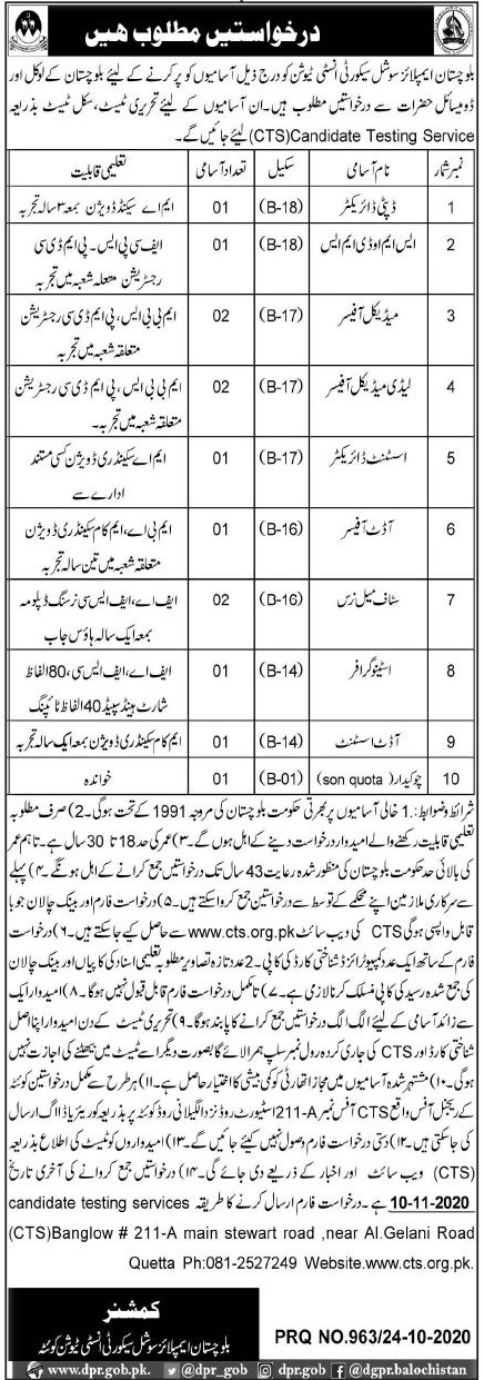 BESSI Balochistan Employees Social Security Institution Jobs CTS Roll No Slip