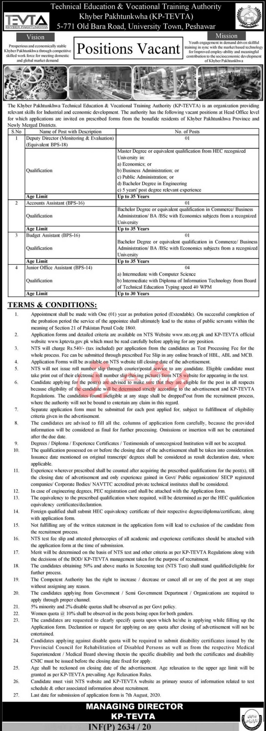 TEVTA KPK Technical Education Vocational Authority Jobs NTS Result