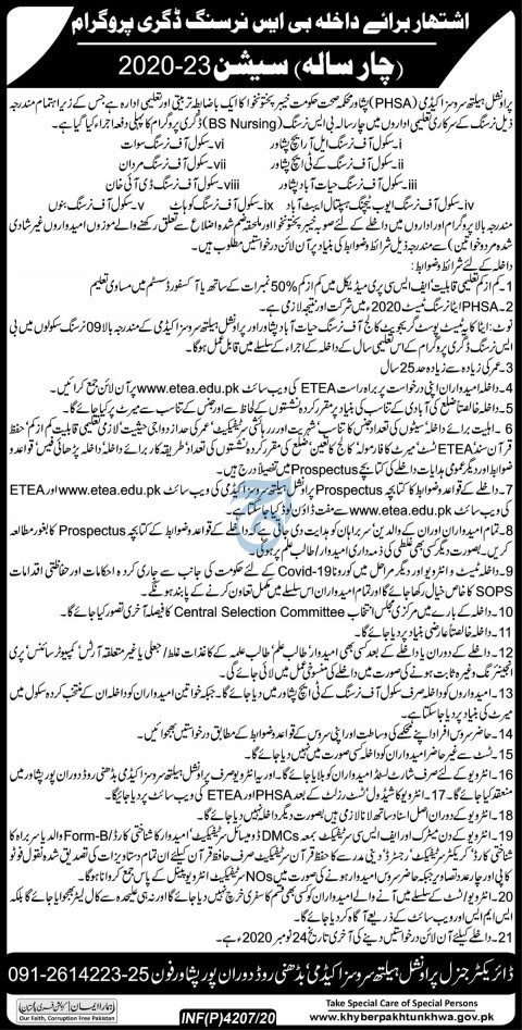 Provincial Health Services PHSA BS Nursing Admissions ETEA Roll No Slip