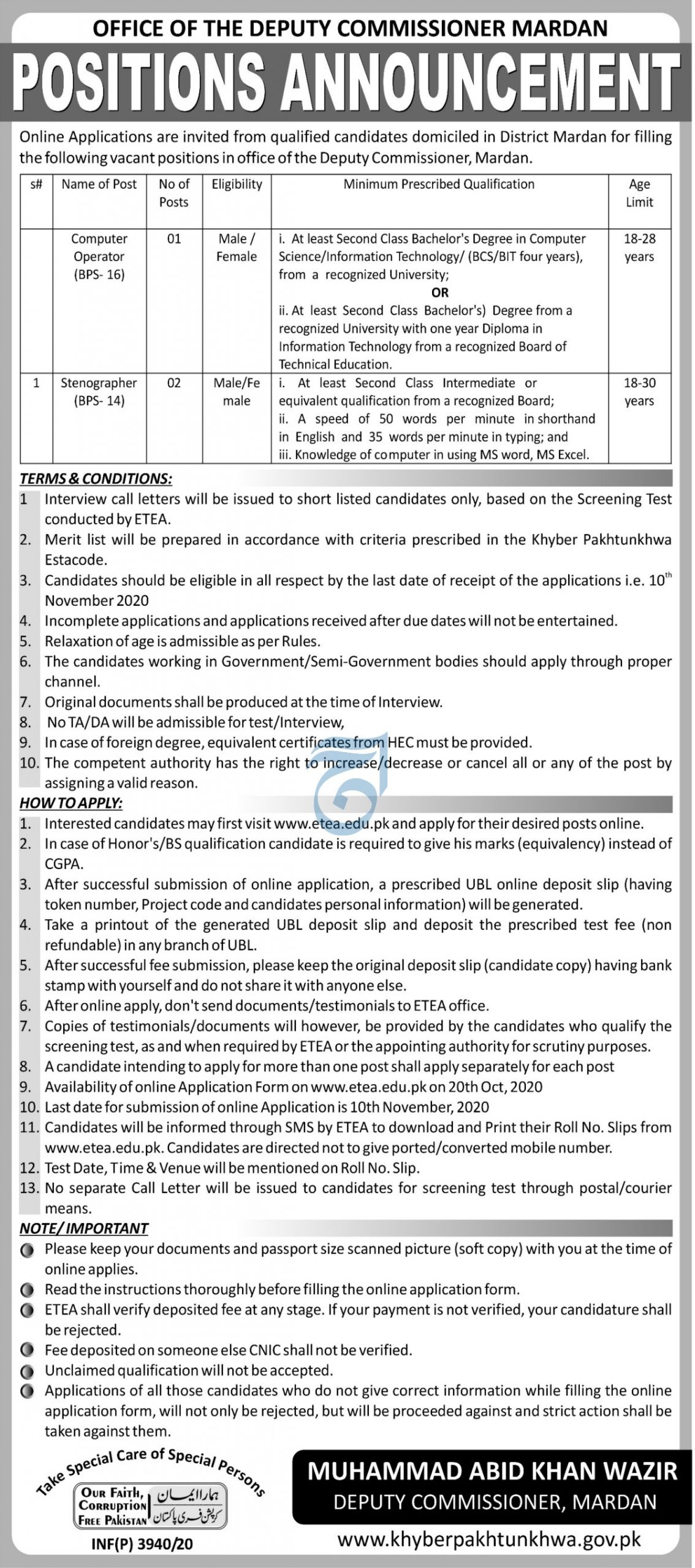 Deputy Commissioner Office Mardan Jobs ETEA Roll No Slip