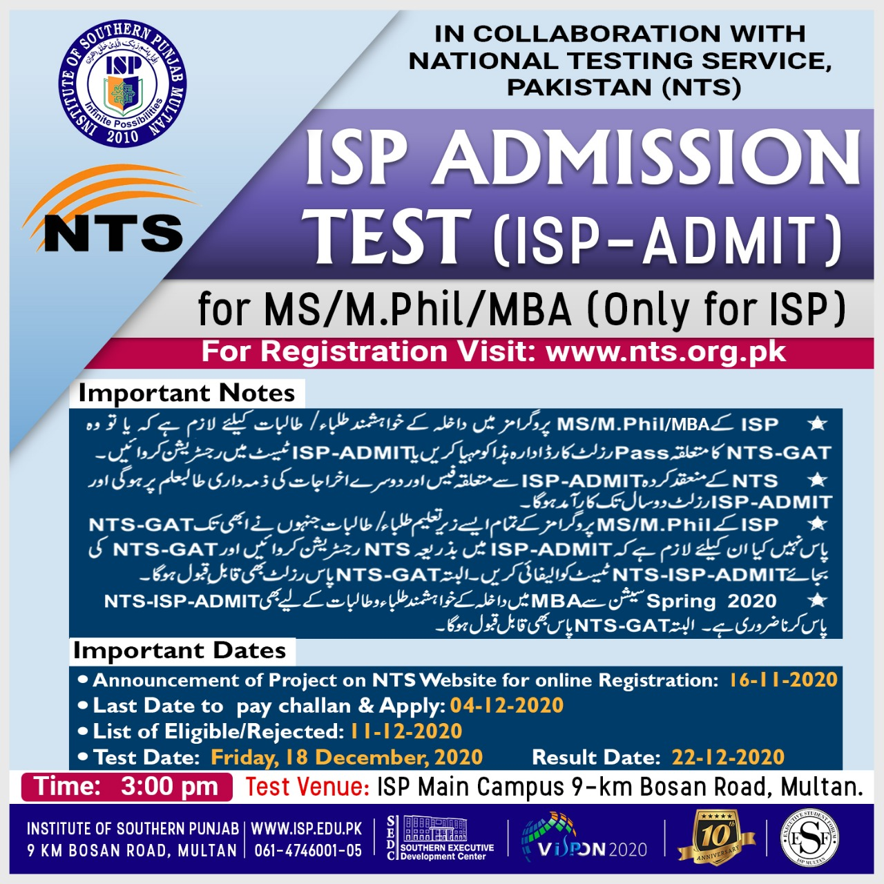Institute of Southern Punjab Multan MS MPhil Admission NTS Roll No slip
