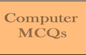 nts computer mcqs
