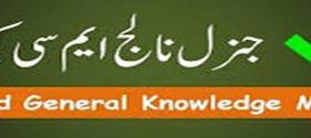 nts mcqs of general knowledge