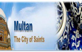 District Health Authority Multan NTS Jobs