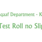 Auqaaf Department KPK Jobs Test Roll no Slip Download Selected Candidate List