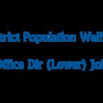 District Population Welfare Office Dir Lower Jobs Via NTS