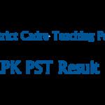District Cadre Teaching Posts KPK NTS Test PST 14th 15th April Answer Keys Result