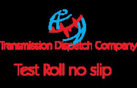 National Transmission Dispatch Company NTDC NTS Test 21st 22nd April 2018 Roll no Slip