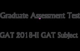 NTS Graduate Assessment Test GAT 2018 II GAT Subject 13th May 2018 Roll No Slip