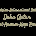 Pakistan International School Doha Qatar NTS Test 13th May 2018 Answer Keys Result