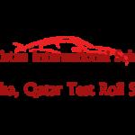 Pakistan International School Doha Qatar NTS Test 13th May 2018 Roll No Slip