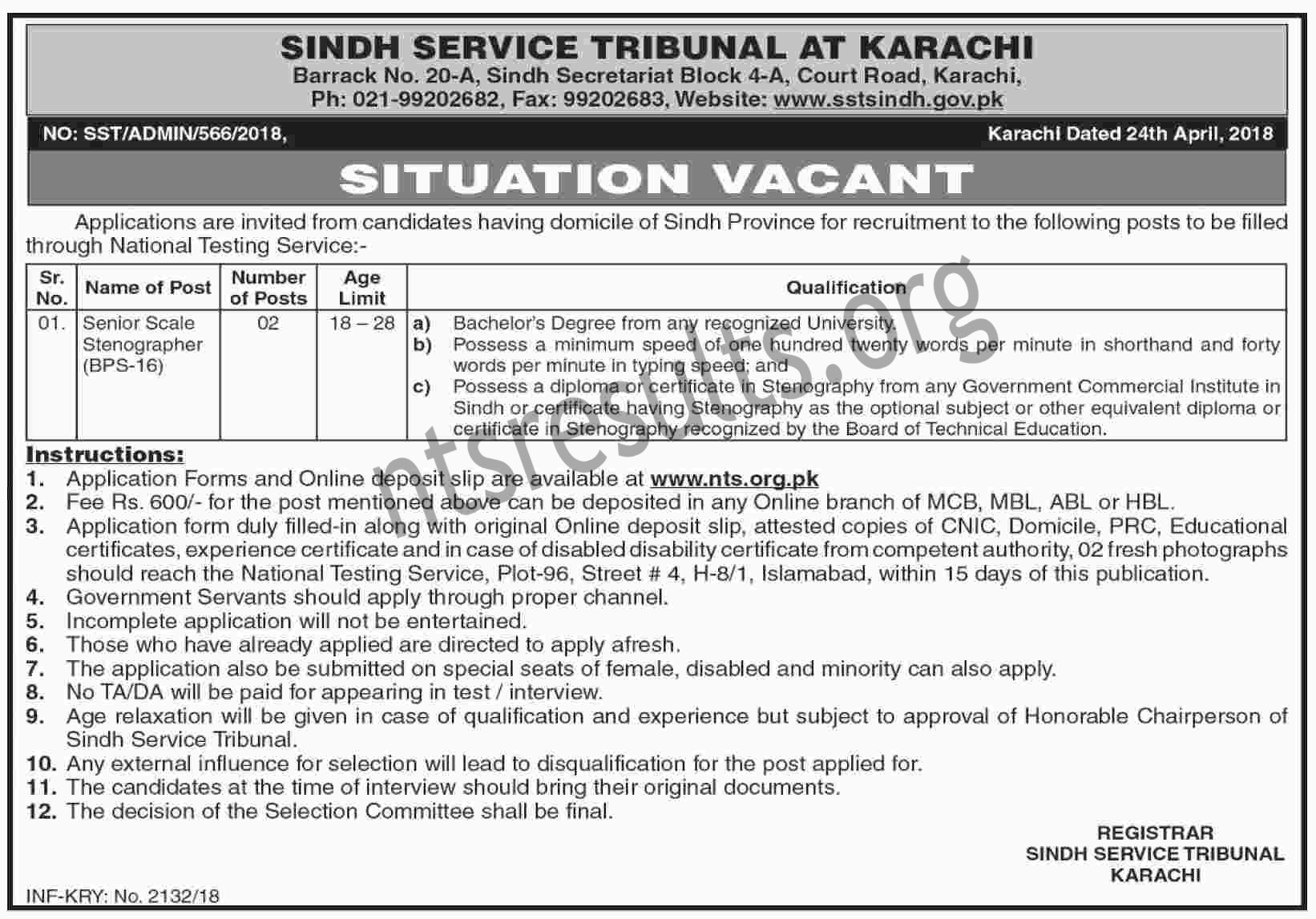 Sindh Service Tribunal Karachi Jobs Via NTS