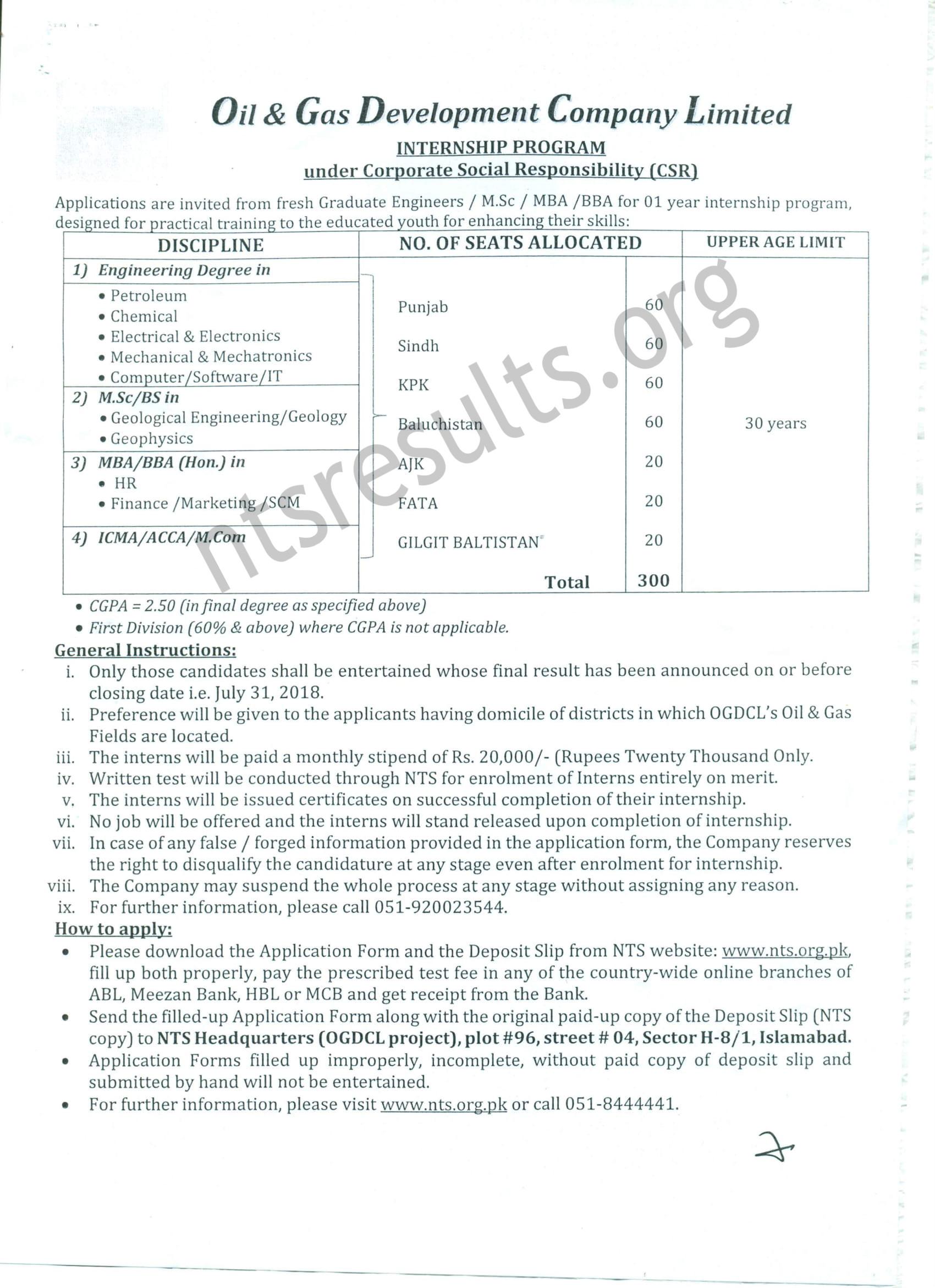Oil Gas Development Company Limited OGDCL Internship Program Via NTS