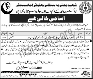 Shaheed Mohtarma Benazir Bhutto Trauma Center Civil Hospital Karachi Jobs
