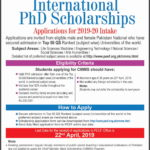 Punjab Educational Endowment Fund PEEF Scholarships