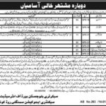 Balochistan Board of Intermediate Secondary Education BBISE Jobs