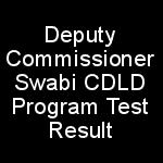 Deputy Commissioner Swabi Jobs CDLD Program Community Driven Local Development  NTS Test Result