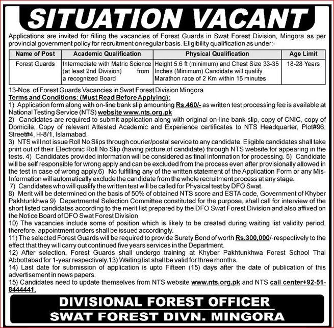 Swat Forest Division Mingora Forest Guards Jobs Via NTS