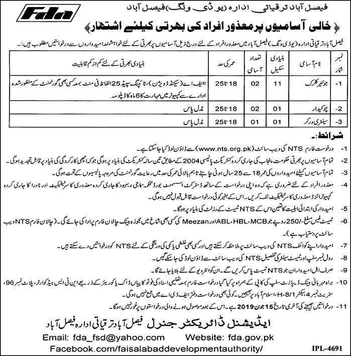 Faisalabad Development Authority FDA Jobs NTS Test Roll No Slip