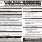 National University of Medical Sciences NUMS Entry Test for MBBS BDS NUMS MDCAT 2019 NTS Test Answer Keys Result
