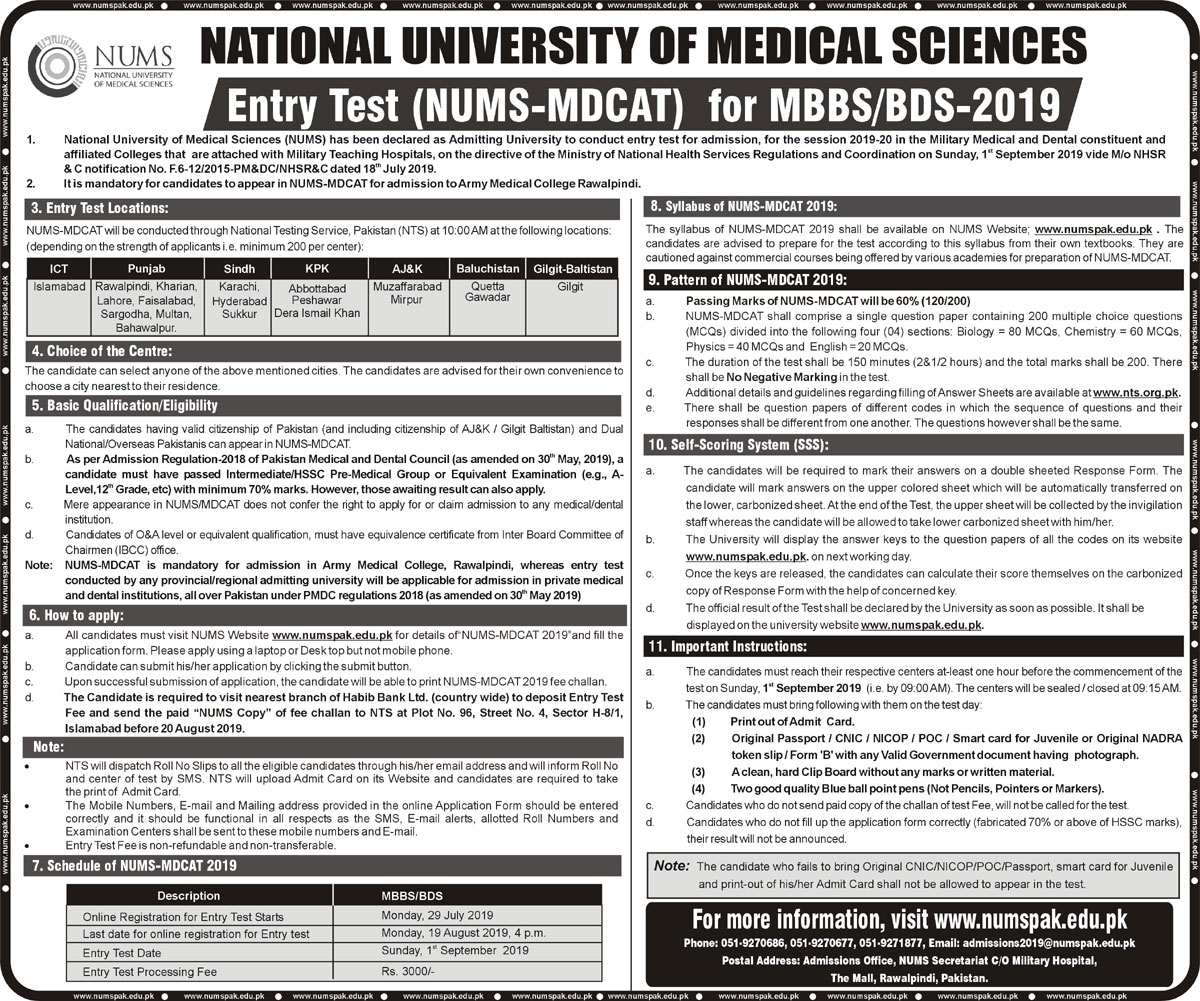 National University of Medical Sciences NUMS Entry Test for MBBS BDS NUMS MDCAT 2019 NTS Test Roll No Slip