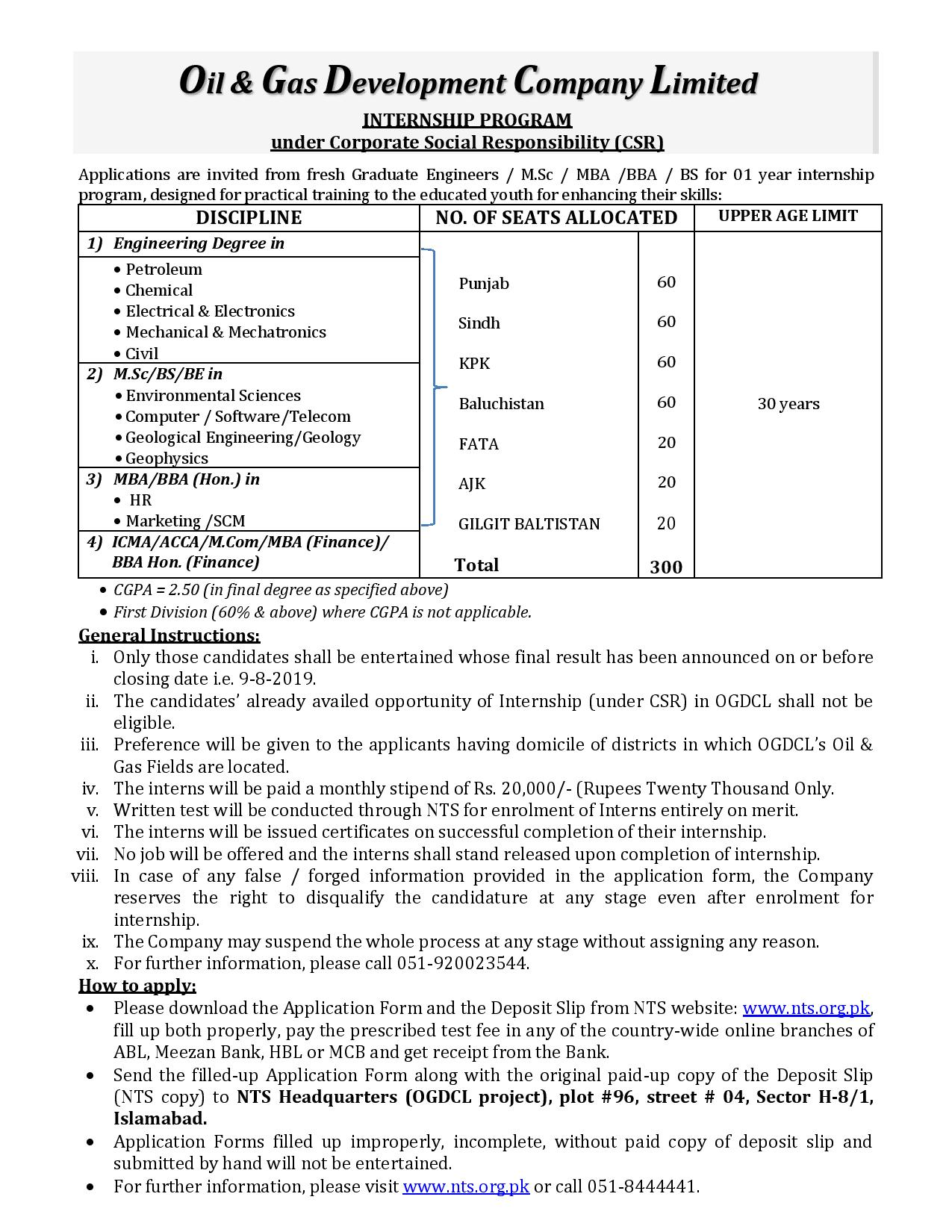 Oil Gas Development Company Limited OGDCL Internship Program NTS Test Roll No Slip
