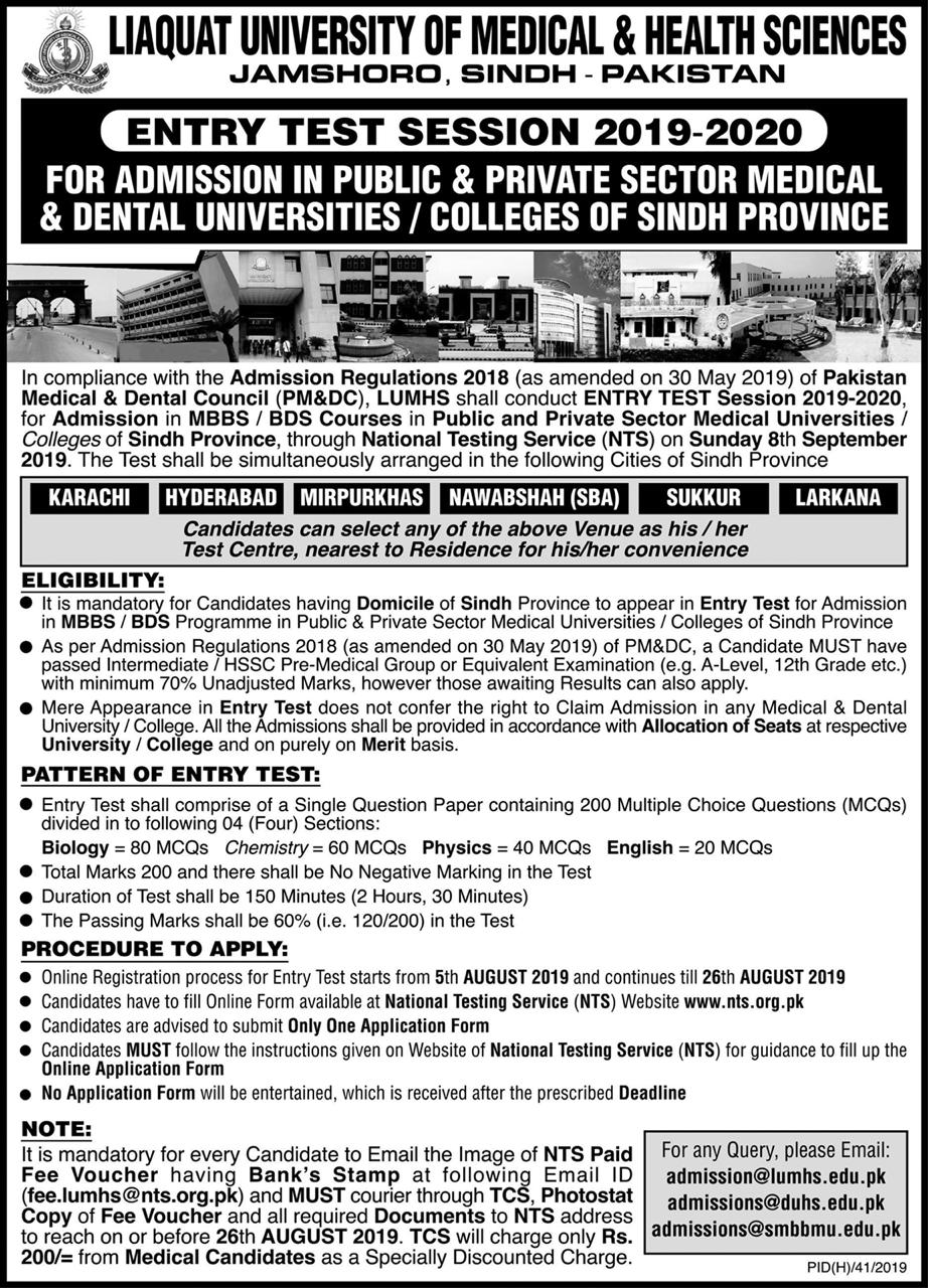 Public Private Sector Pre Entry Test Sindh Medical Universities Colleges 2019 2020 NTS Test Roll No Slip