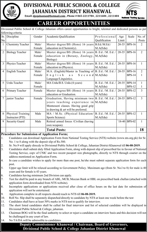 Divisional Public School Inter College Jobs DPSC Jahanian Khanewal NTS Test Answer Keys Result