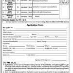 Ministry of National Food Security Research Monitoring and Evaluation Cell Jobs MNFSR PTS Test Roll No Slip