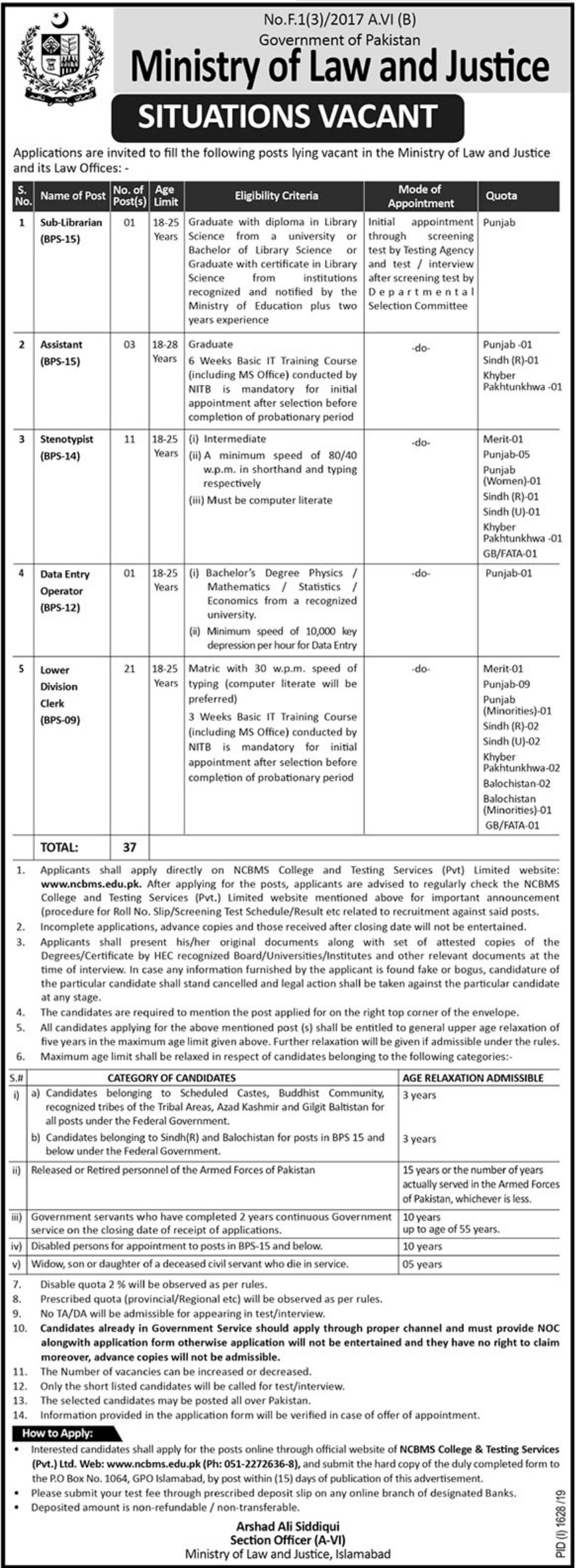 Ministry of Law Justice Jobs Via NCBMS