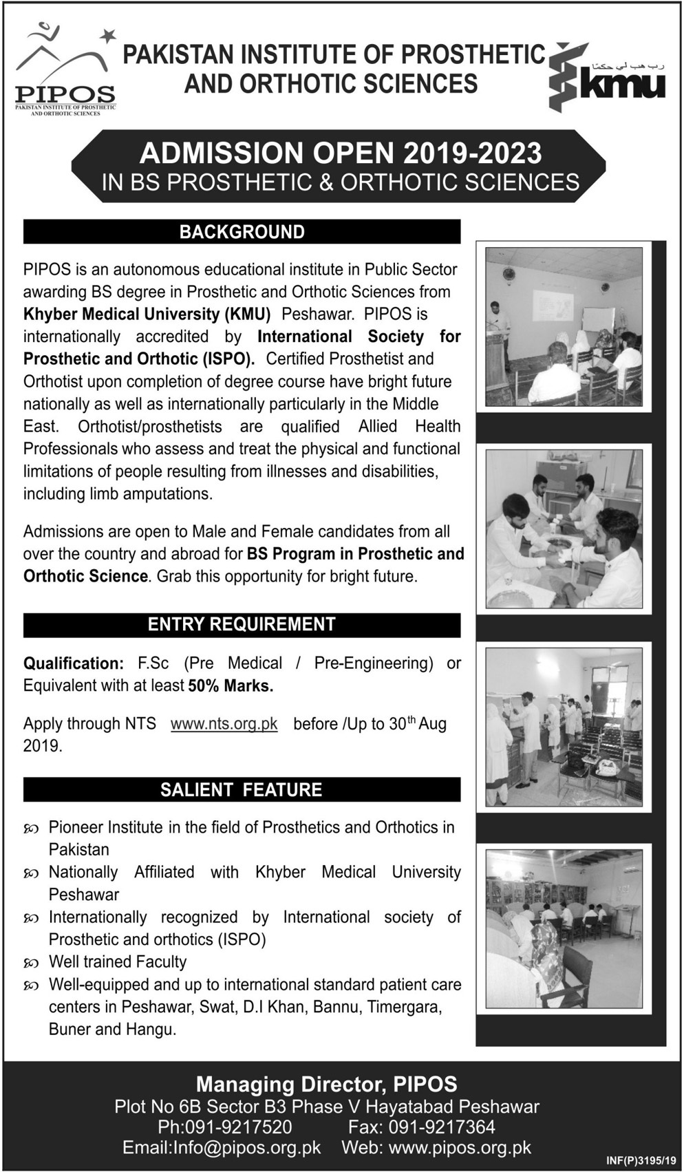 Pakistan Institute Of Prosthetics Orthotic Sciences PIPOS Admission NTS Test Roll No Slip