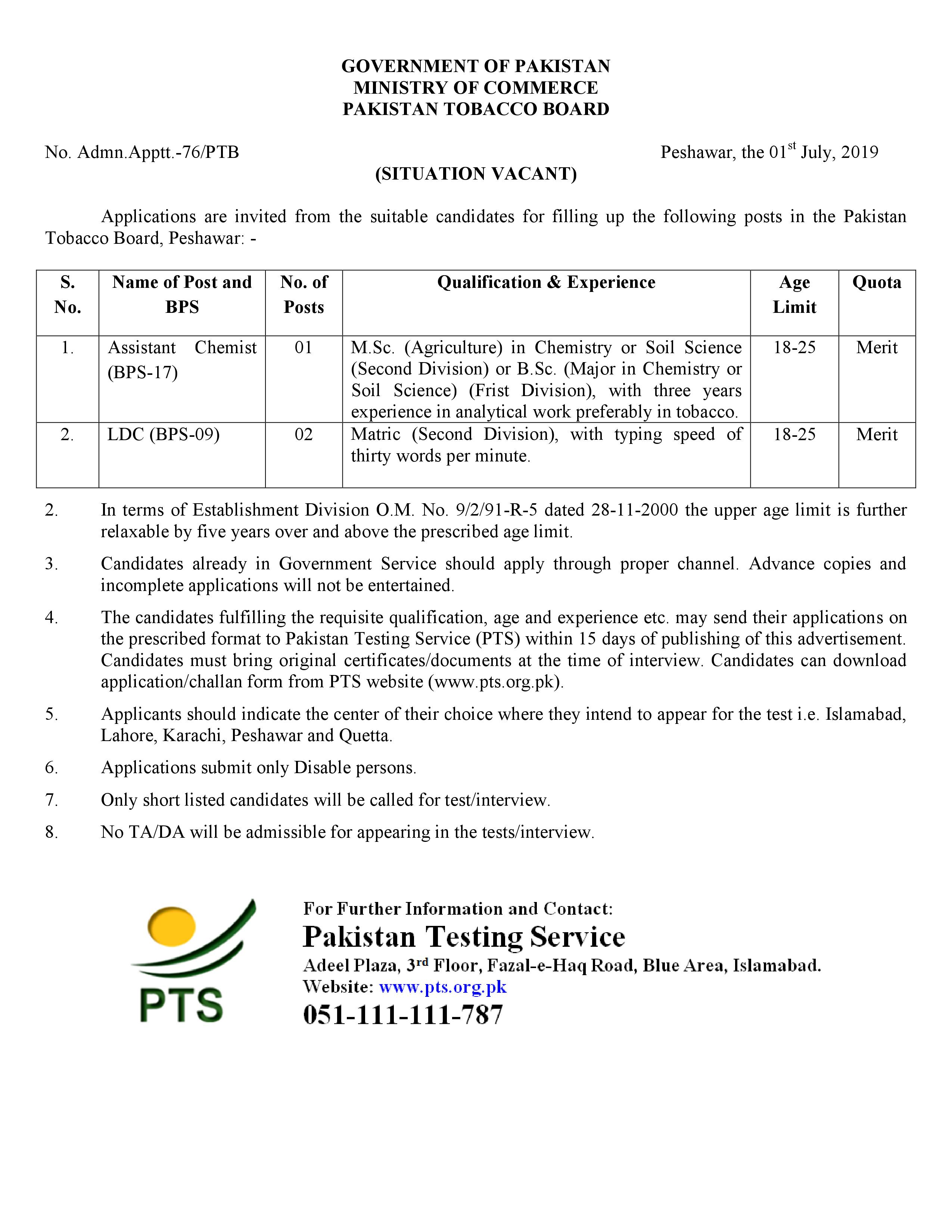 Pakistan Tobacco Board PTB Jobs Ministry of Commerce PTS Test Roll No Slip