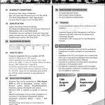 Pakistan Marine Academy PMA Karachi PMA 58th Cadets Session Admission NTS Test Roll No Slip