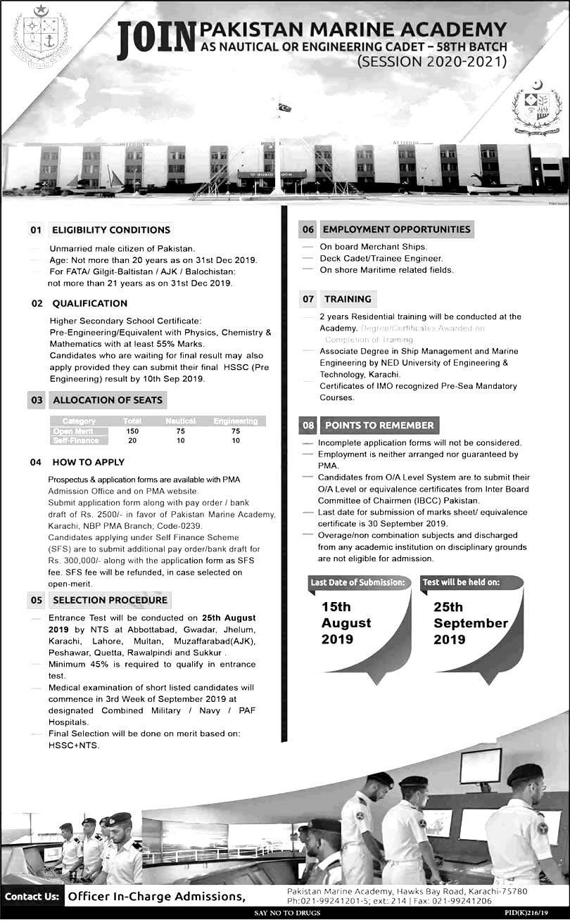 Pakistan Marine Academy PMA Karachi PMA 58th Cadets Session Admission NTS Test Result