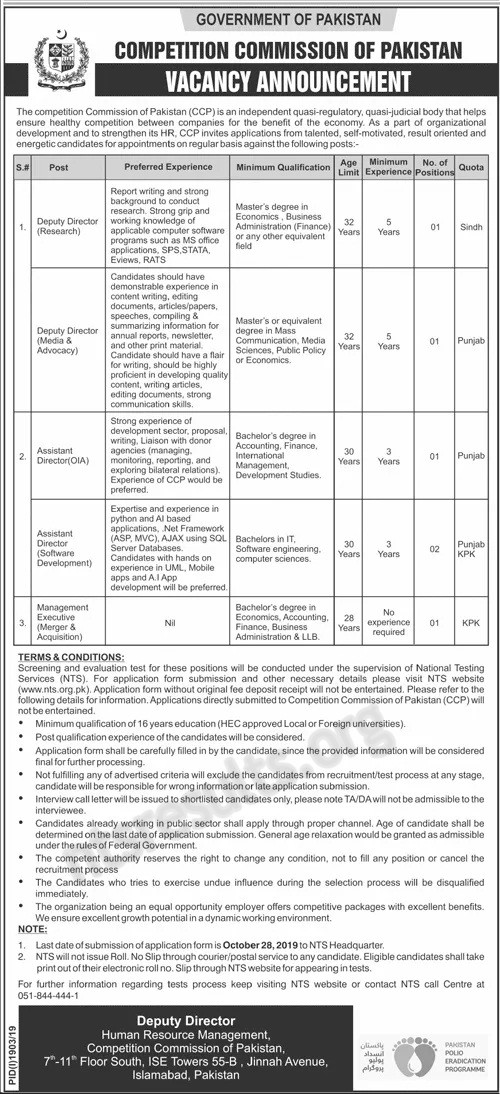 Competition Commission of Pakistan CCP Jobs Via NTS