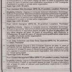 KPK Information Technology Board KPITB NTS Test Roll No Slip