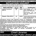 Government Punjab Public Library Lahore GPPL Jobs