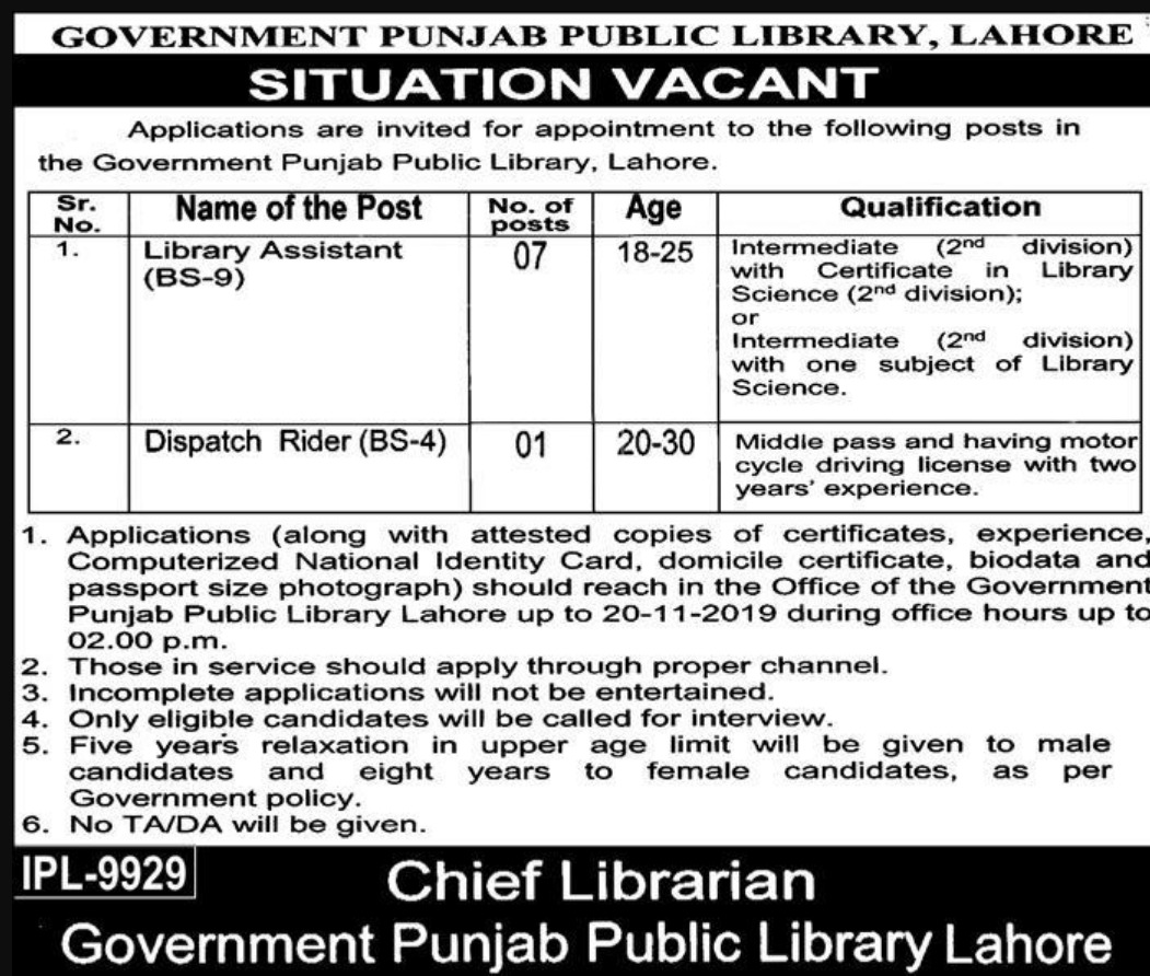 Government Punjab Public Library Lahore GPPL Jobs
