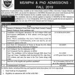 UOP Admission University of Peshawar GAT GENERAL GAT SUBJECT Test Roll No Slip
