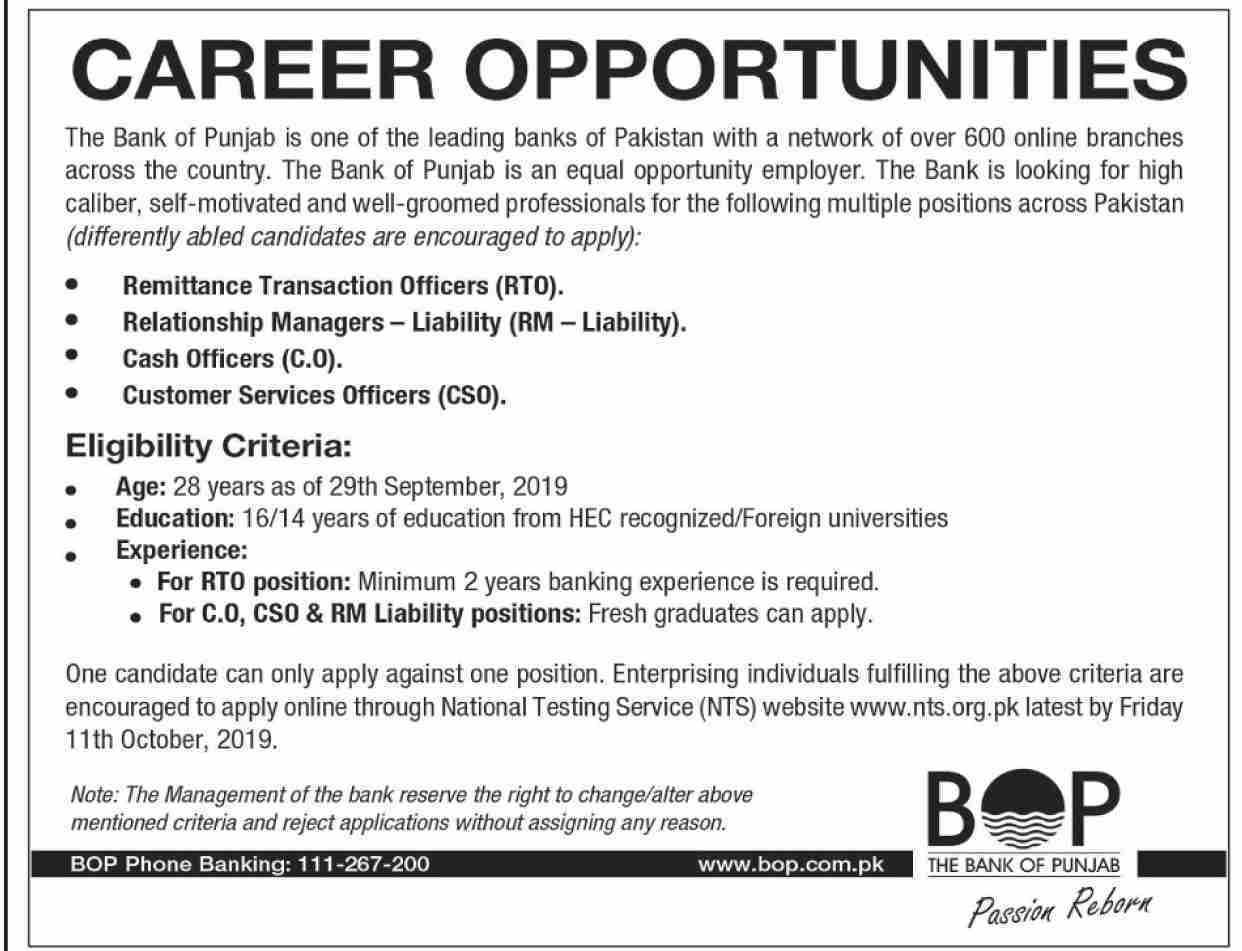 Bank of Punjab RTO RM CSO CO Jobs NTS Test Roll No Slip