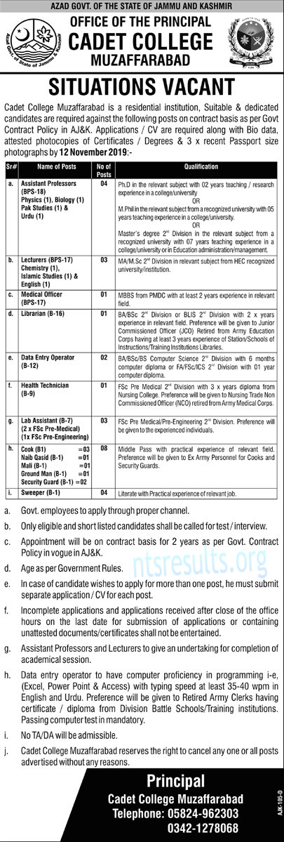 Cadet College Muzaffarabad CCM Teaching Non Teaching Jobs