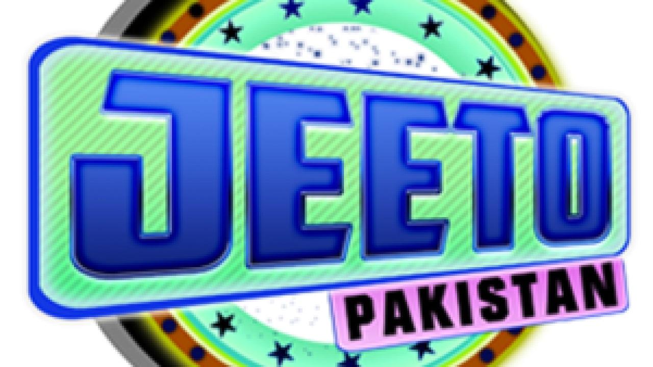 Jeeto Pakistan Passes