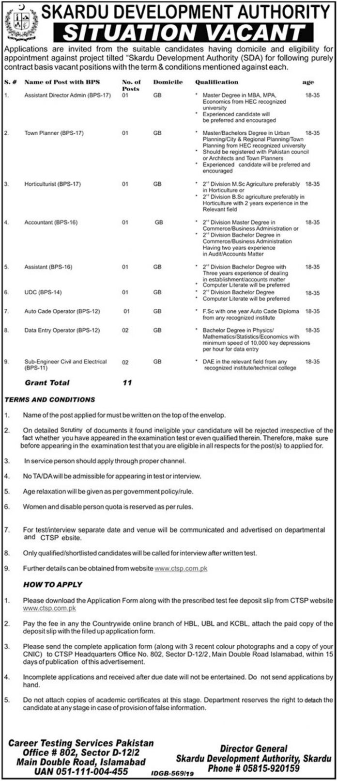 Skardu Development Authority Jobs SDA CTSP Test Roll No Slip