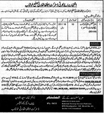 District Health Authority Khushab Jobs Via NTS