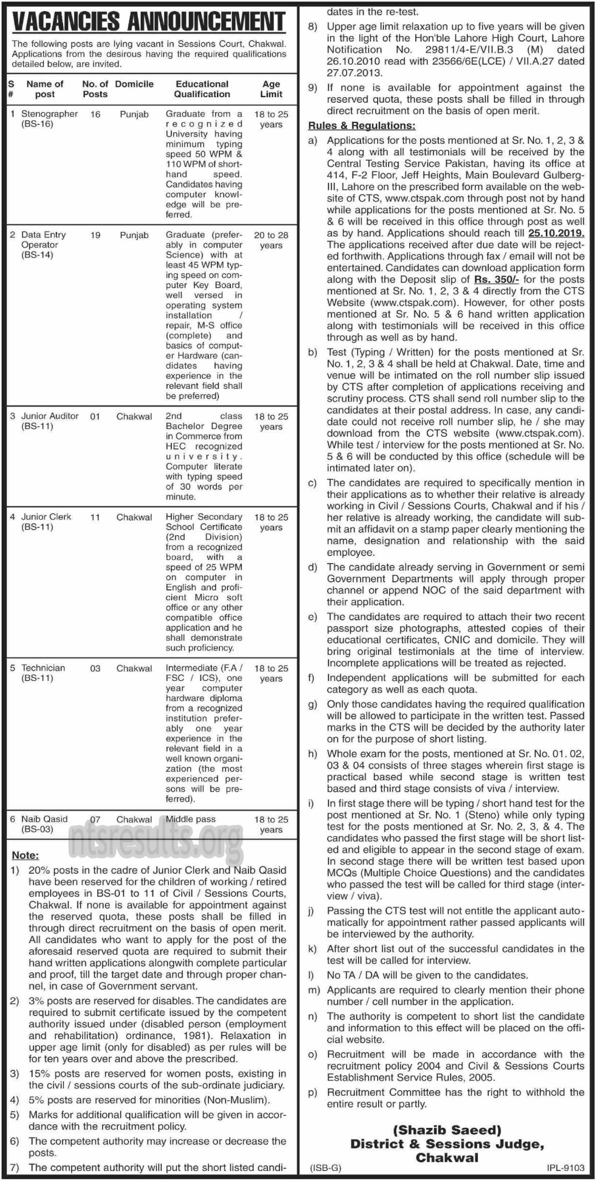 District Sessions Court DSJ Chakwal Jobs CTSPAK Test Roll No Slip