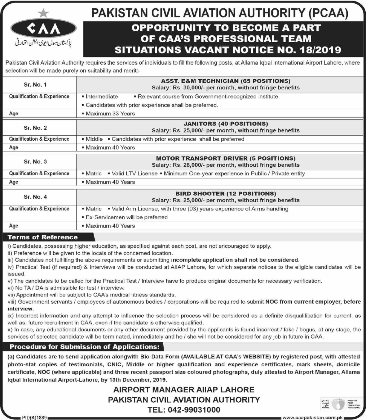 Civil Aviation Authority Jobs 2019 November Lahore Karachi