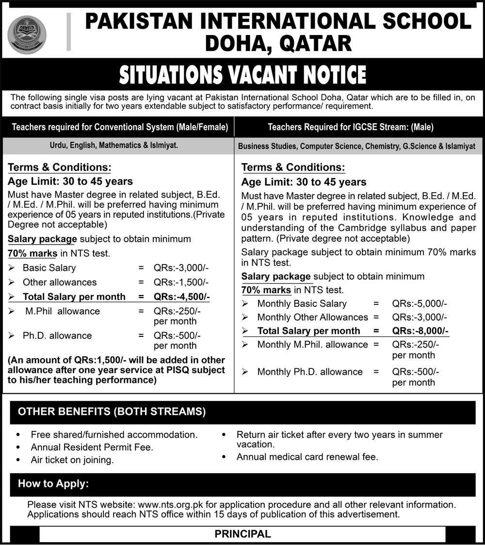 PISQDOHA Pakistan International School Doha Qatar Jobs NTS Test Roll No Slip