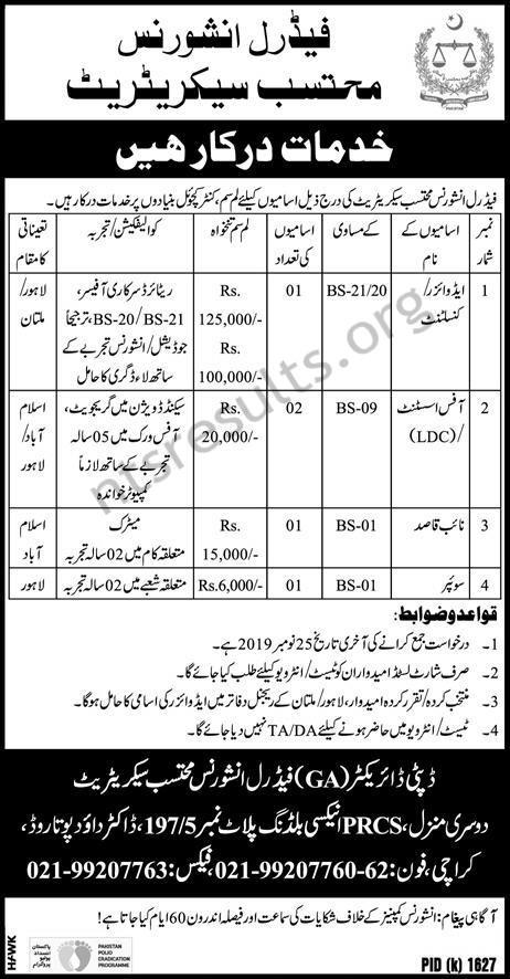 Federal Insurance Mohtasib Secretariat Jobs Advisor Consultant Office Assistant Naib Qasid Sweeper