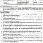 Independent Monitoring Unit IMU KPK Health Department Jobs NTS Test Roll No Slip